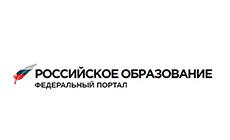 Российский портал Образования